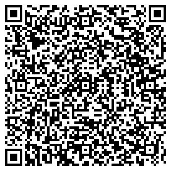 QR-код с контактной информацией организации РЕКЛАМНЫЕ УСЛУГИ