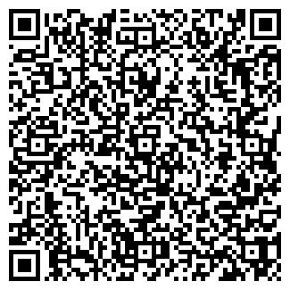 QR-код с контактной информацией организации КОМФОРТ-ПЛЮС