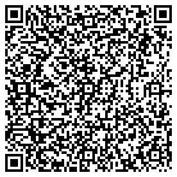 QR-код с контактной информацией организации КОНТАКТ-2 ПКФ ООО