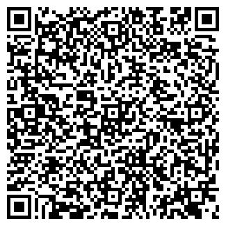QR-код с контактной информацией организации КОРД ООО