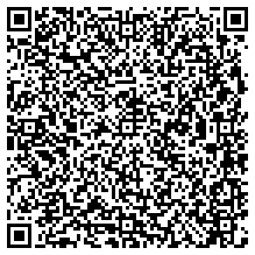 QR-код с контактной информацией организации ПРОДАЖА ХОЗЯЙСТВЕННЫХ ТОВАРОВ: