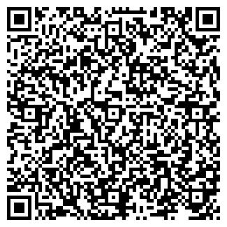 QR-код с контактной информацией организации СВЕЧА ООО