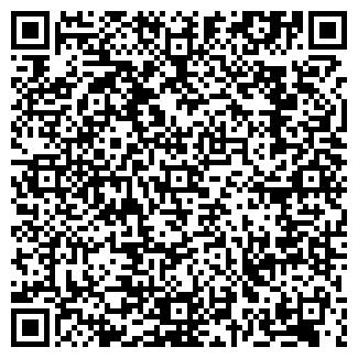QR-код с контактной информацией организации СТРОЙБЫТ