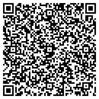 QR-код с контактной информацией организации ТАЛКАС