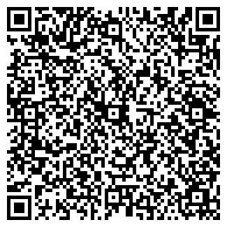QR-код с контактной информацией организации № 29 ХОЗТОВАРЫ