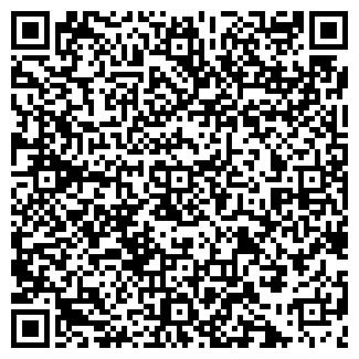 QR-код с контактной информацией организации ДВЕРНОЙ БАЗАР