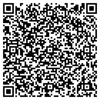 QR-код с контактной информацией организации СПУТНИК-УФА ООО