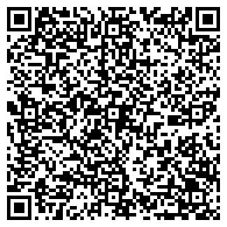 QR-код с контактной информацией организации БАСЕР ООО