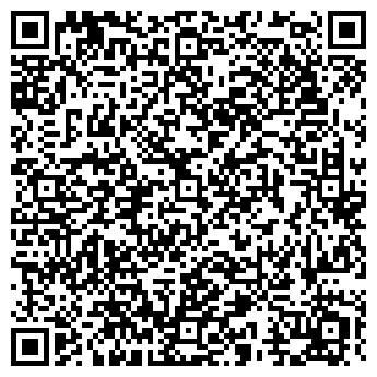 QR-код с контактной информацией организации БАШИНТЕРСЕРВИС ООО