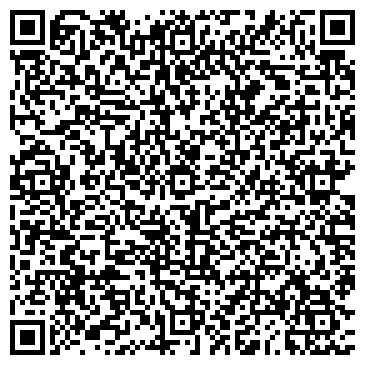 QR-код с контактной информацией организации БАШРЕМСТРОЙ-7 ООО СКЛАД-МАГАЗИН