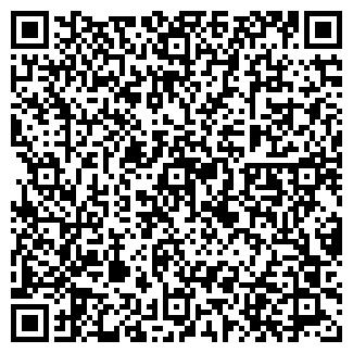 QR-код с контактной информацией организации ГАЛАКТИКА ООО