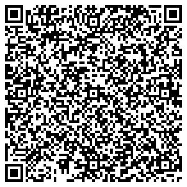QR-код с контактной информацией организации АУЛИЕКОЛЬСКИЙ РЕГИОНАЛЬНЫЙ ГОСАРХИВ