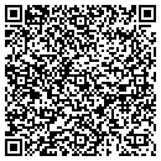 QR-код с контактной информацией организации ДОБРОТНЫЙ МАГАЗИН