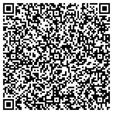 QR-код с контактной информацией организации ДОМСТРОЙ СТРОИТЕЛЬНЫЙ МАГАЗИН (СТРОЙПЛАСТ ООО)