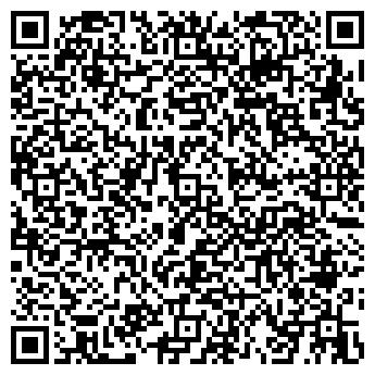 QR-код с контактной информацией организации ИНТЕГРАЛ ТД ООО ВАШ ВЫБОР МАГАЗИН