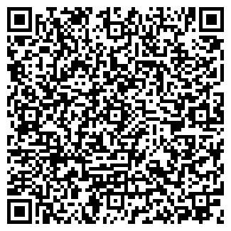 QR-код с контактной информацией организации КАДЫРОВ ЧП