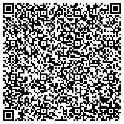 QR-код с контактной информацией организации КРОВЛЯ И ИЗОЛЯЦИЯ ООО РЕГИОНАЛЬНЫЙ ОТДЕЛ СБЫТА УЧАЛИНСКОГО КАРТОННО-РУБЕРОИДНОГО ЗАВОДА