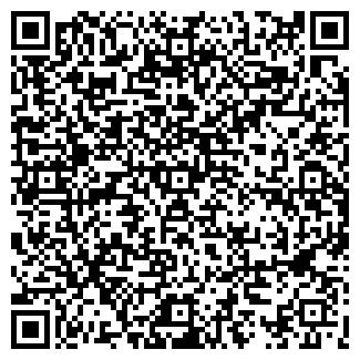 QR-код с контактной информацией организации ЛАКШМИ