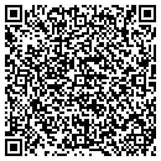 QR-код с контактной информацией организации ОКСАНА+ ООО