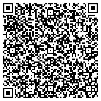 QR-код с контактной информацией организации ОТДЕЛОЧНЫЕ МАТЕРИАЛЫ