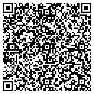 QR-код с контактной информацией организации ПОСТРОЙ-КА!