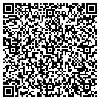QR-код с контактной информацией организации СПРОС ООО