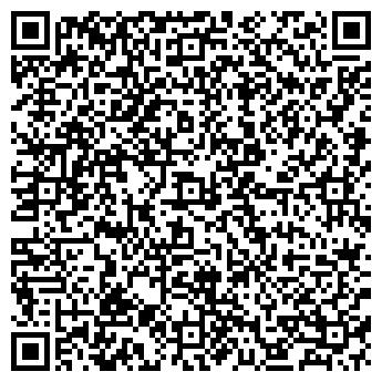 QR-код с контактной информацией организации СТРОИТЕЛЬНЫЕ МАТЕРИАЛЫ ООО