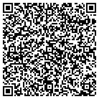 QR-код с контактной информацией организации СТРОЙИНДУСТРИЯ ООО