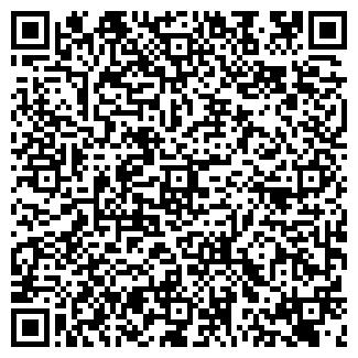 QR-код с контактной информацией организации СТРОЙМАГ