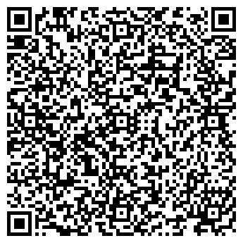 QR-код с контактной информацией организации СТРОЙМАТЕРИАЛЫ МАГАЗИН