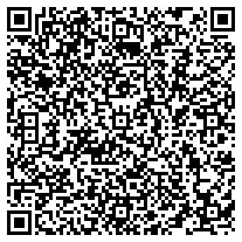 QR-код с контактной информацией организации СТРОЙТОВАРЫ ООО АСКОН