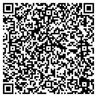 QR-код с контактной информацией организации ТАИС