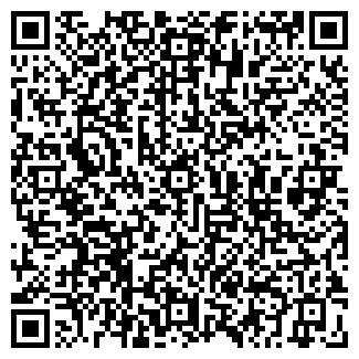 QR-код с контактной информацией организации УМЕЛЫЕ РУКИ
