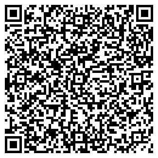 QR-код с контактной информацией организации УРАЛ-БИО ООО