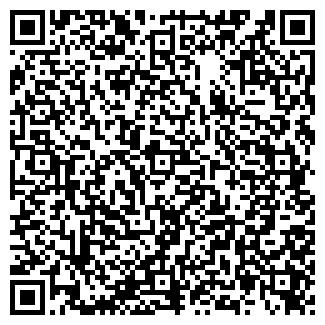 QR-код с контактной информацией организации КЛЕВОЕ МЕСТО