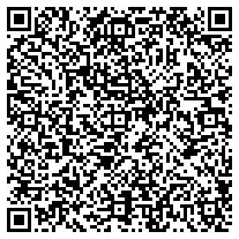 QR-код с контактной информацией организации ВЫСТАВКА-ПРОДАЖА