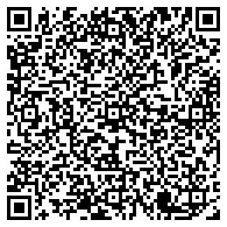 QR-код с контактной информацией организации КАРАМБОЛЬ ООО