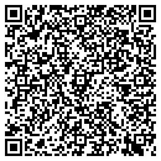 QR-код с контактной информацией организации РОБИНЗОН