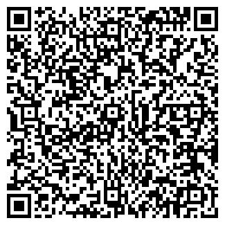 QR-код с контактной информацией организации ТРИУМФ ООО