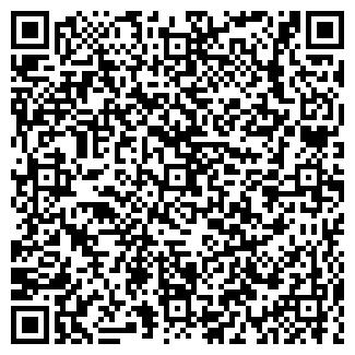 QR-код с контактной информацией организации ХТЦ УАИ ООО