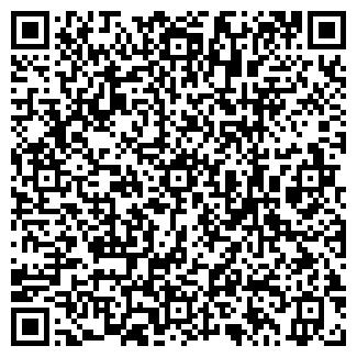 QR-код с контактной информацией организации ВЕТКОМП ООО