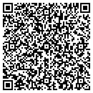 QR-код с контактной информацией организации КАВАН-Р ООО