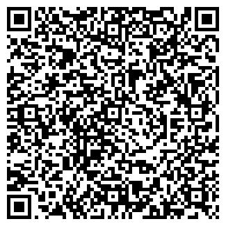 QR-код с контактной информацией организации АГРОЗАЩИТА ЗАО