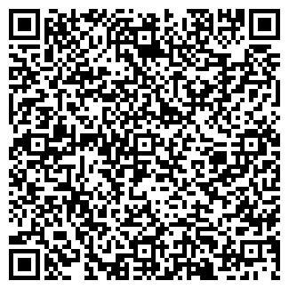 QR-код с контактной информацией организации БАКСА