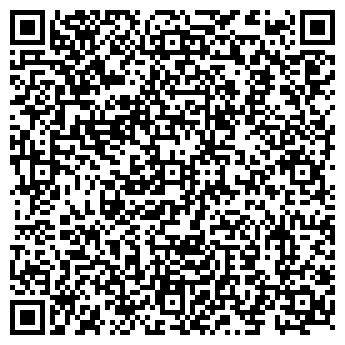 QR-код с контактной информацией организации ЖАСМИН МАГАЗИН ЦВЕТОВ