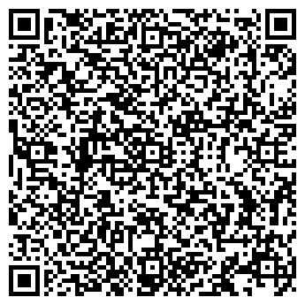 QR-код с контактной информацией организации БЕРЕГОЙЛСТРОЙСЕРВИС