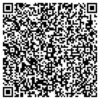 QR-код с контактной информацией организации ЦВЕТЫ БАШКИРИИ ОАО № 1