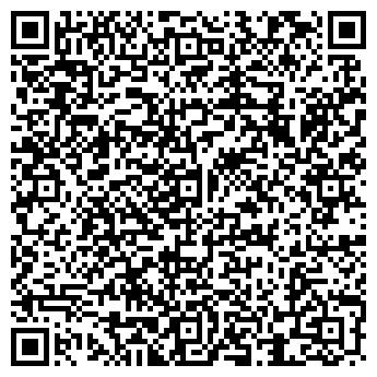 QR-код с контактной информацией организации ЦВЕТЫ БАШКИРИИ ОАО № 2