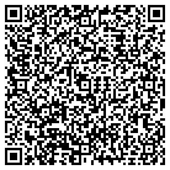 QR-код с контактной информацией организации ЦВЕТЫ БАШКИРИИ ОАО № 5