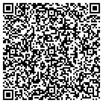 QR-код с контактной информацией организации ЦВЕТЫ БАШКИРИИ ОАО № 9